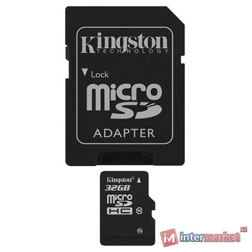 Карта памяти Kingston SDC10/32GB